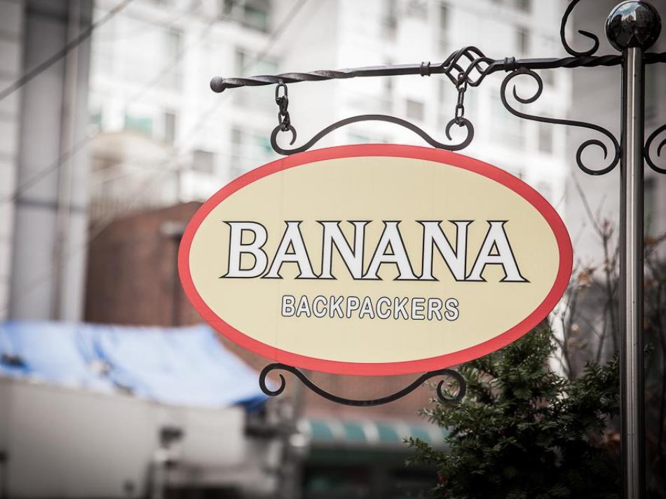 Banana Backpackers Guesthouse