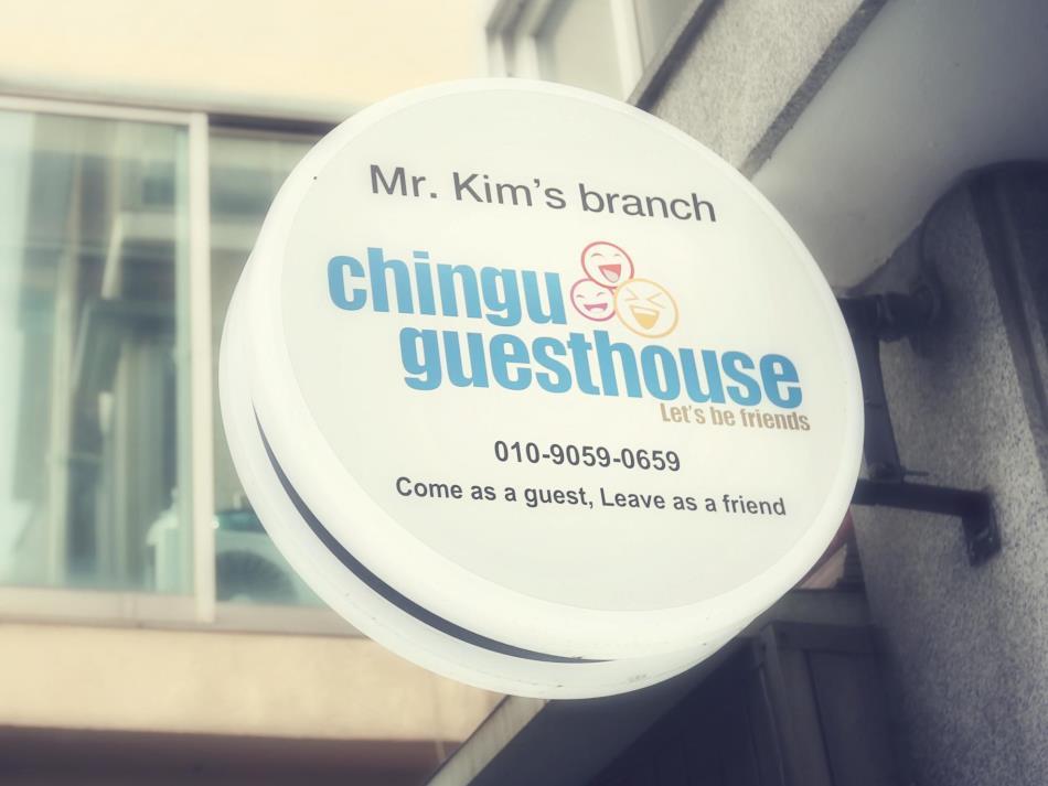 Chingu Guesthouse Hongdae-Mr.Kim's branch