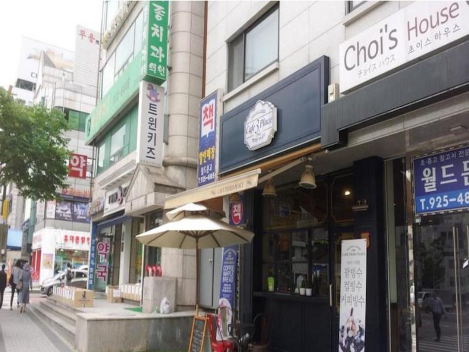 Choi's House