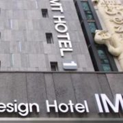 Design Hotel IMT 1