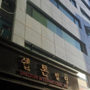 Dongdaemun Well-being Hostel