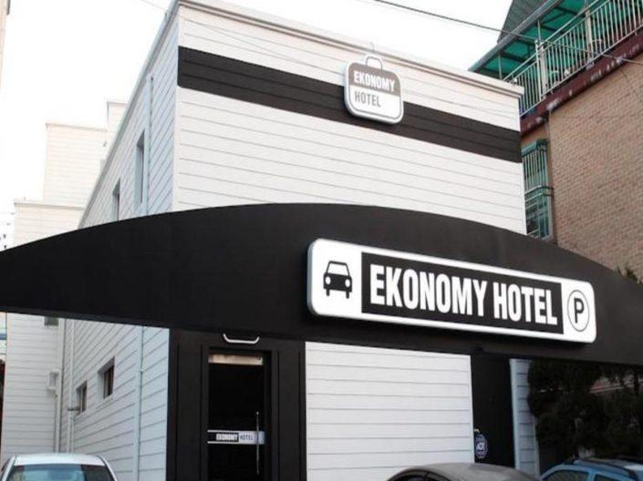 Ekonomy Hotel Eunpyeong