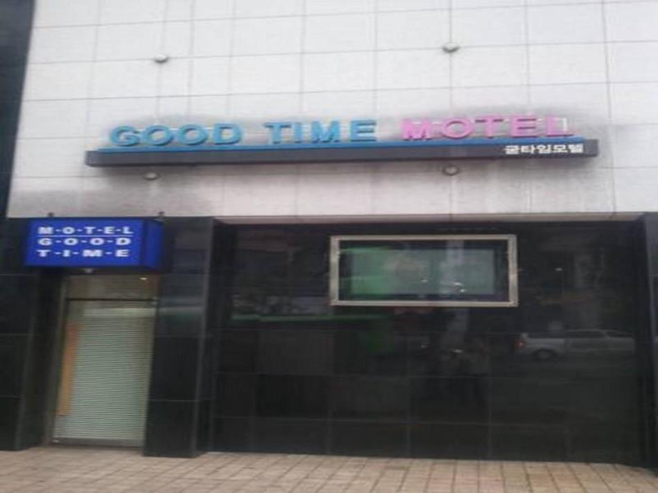Good Time Hotel