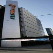 Goodstay A Plus Motel
