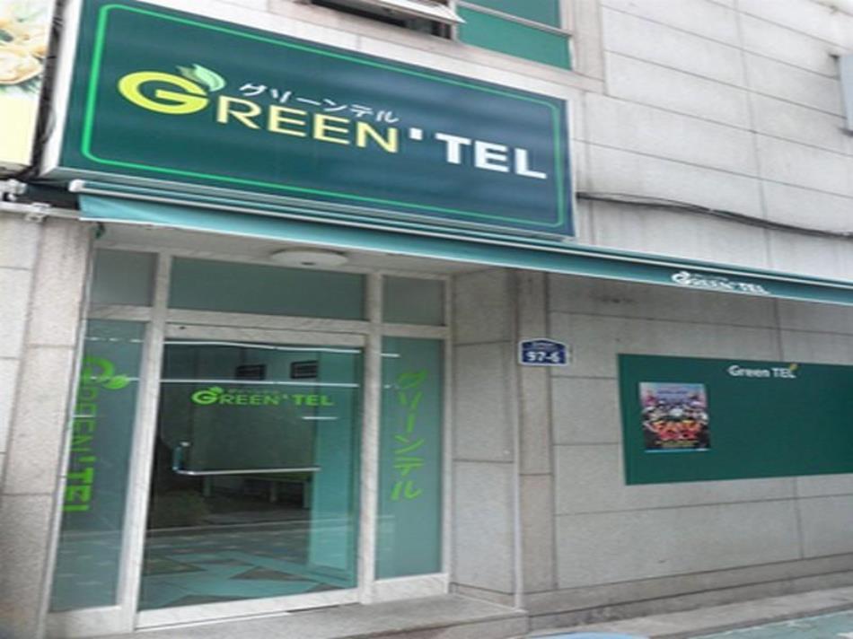 Goodstay Greentel Hotel