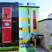 Goodstay Hi Hotel