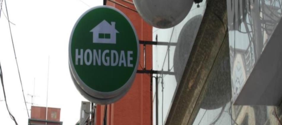 Hongdae Family Housetel 2