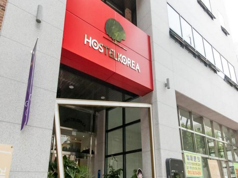 Hostel Korea 11th-Chang Deok Gung