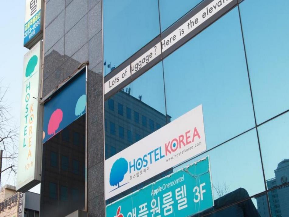 Hostel Korea Dongdaemun 10th
