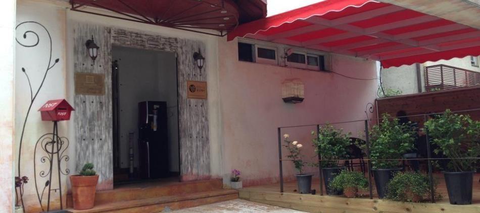 Hotel Biz Jongno Insadong
