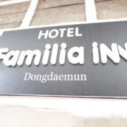 Hotel Familia Inn