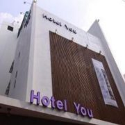 Hotel You