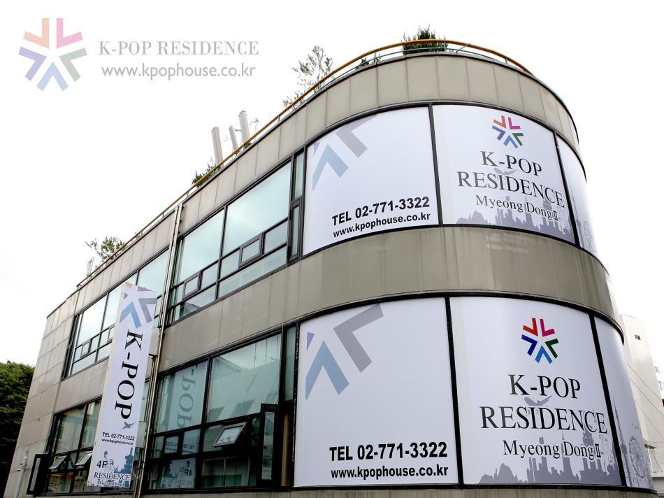 K Pop Residence II