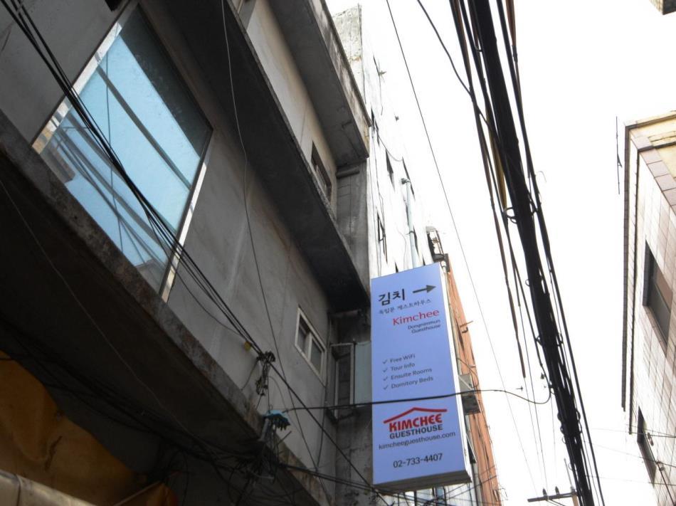 Kimchee Gyeongbokgung Guesthouse