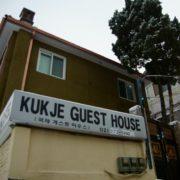 Kukje Guesthouse Myeongdong