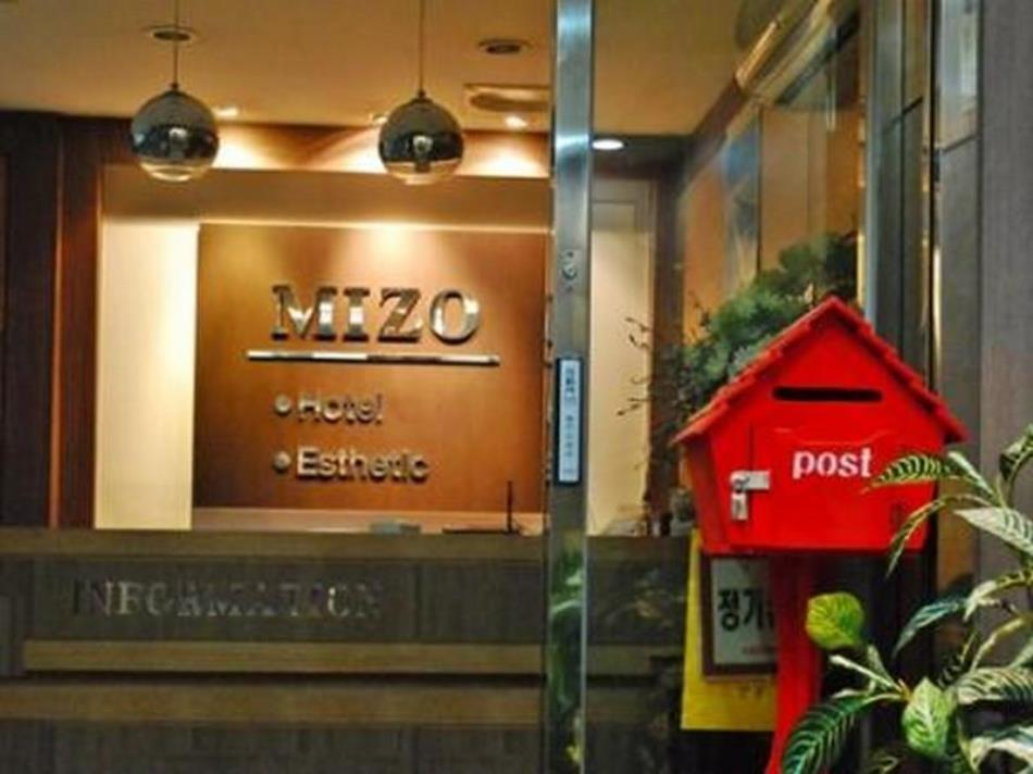 Mizo Guesthouse