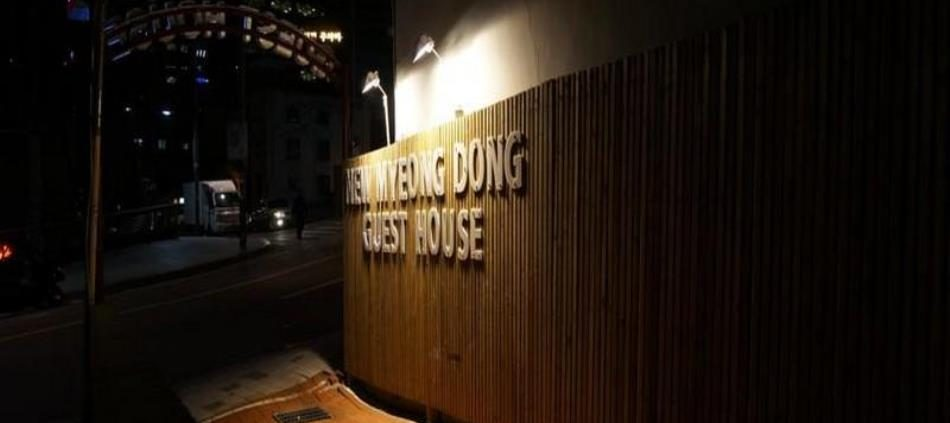 New Myeongdong Guesthouse