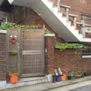 Sleeping Strawberry Guesthouse