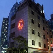 The California Hotel Seocho