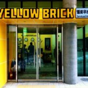 Yellow Brick 1 Hostel