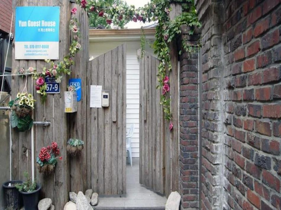 Yun Guesthouse