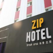 ZIP Hotel