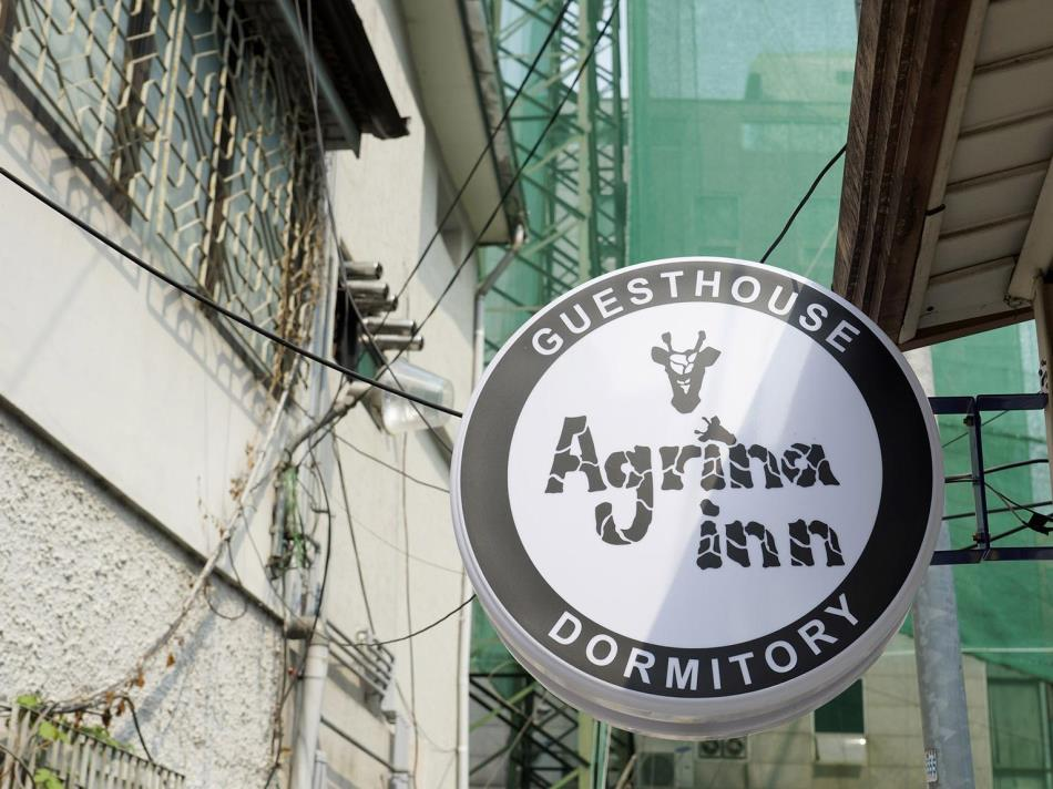 Agrina Guesthouse 2