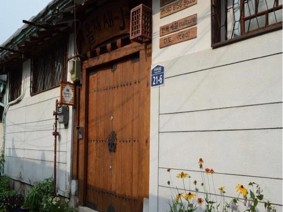 All J Hanok Guesthouse