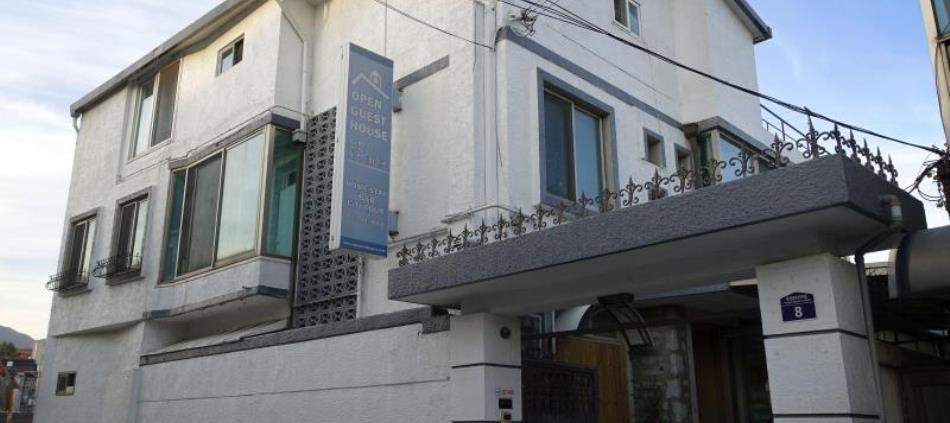 B&J Guesthouse