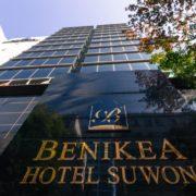 Benikea Suwon Tourist Hotel