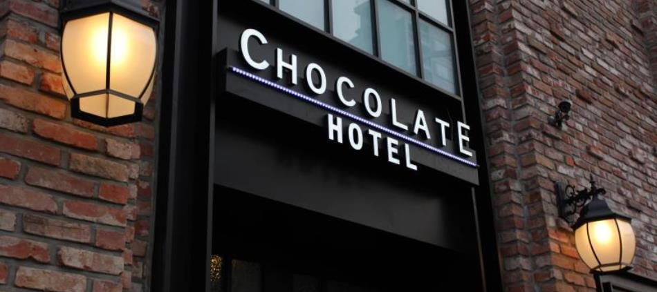 Chocolate Hotel Yeongdeungpo