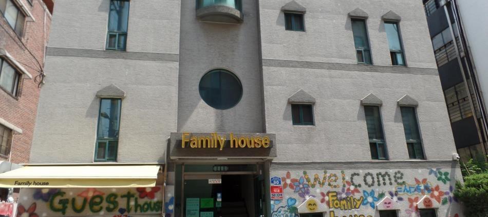 Family Housetel
