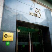 GS Hotel Jongno