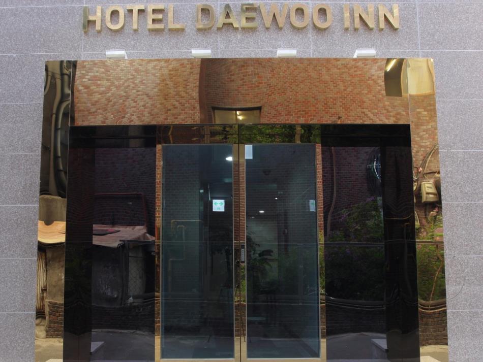 Goodstay Hotel Daewoo Inn