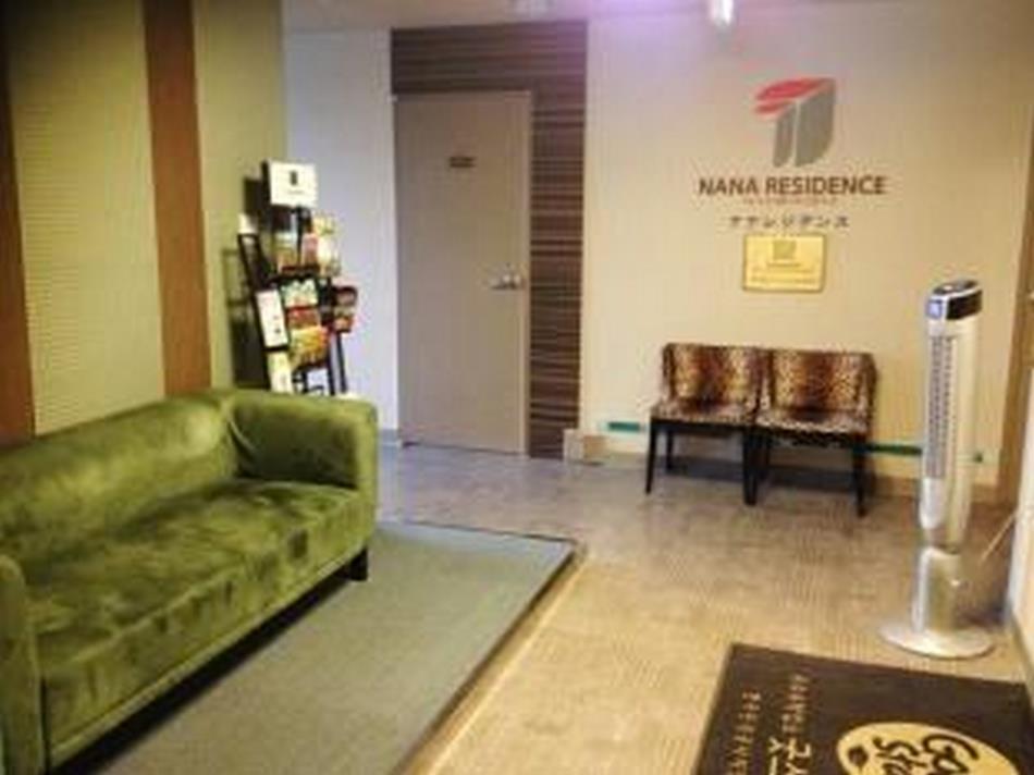 Goodstay Nana Residence