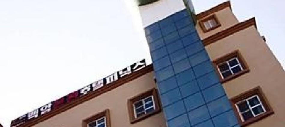 Goodstay Phoenix Spa Hotel