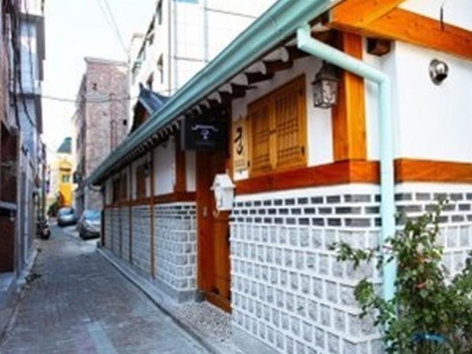 Gung Hanok Guesthouse