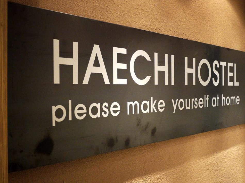 Haechi Hostel