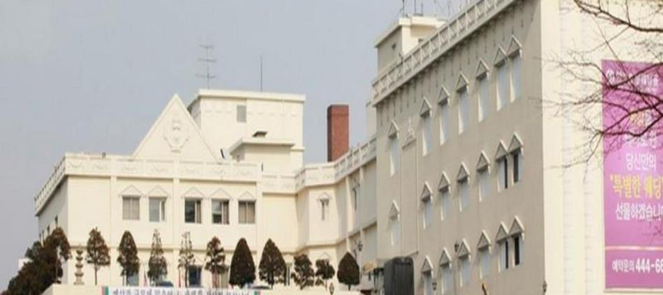 Hankang Hotel
