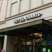 Hotel Charis