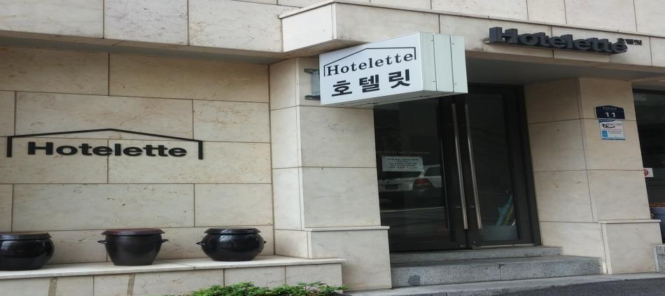 Hotelette Seoul station