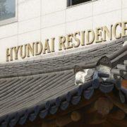 Hyundai Residence