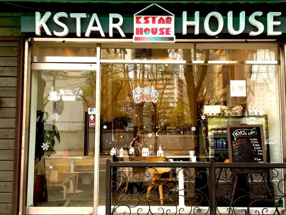 Kyo's Guesthouse