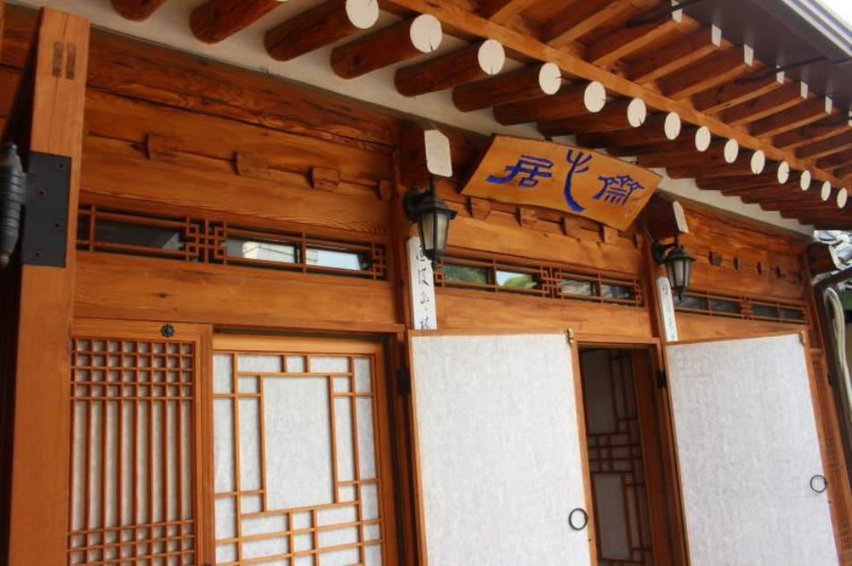 Myeonggaje Hanok Single Family House