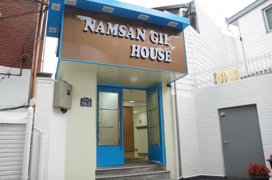 Namsan GIL