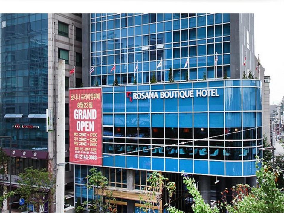Rosana Boutique Hotel