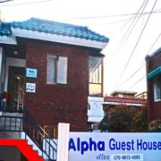 Shinchon Alpha Hostel
