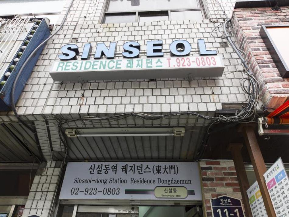 Sinseoldong Station Residence Dongdaemun