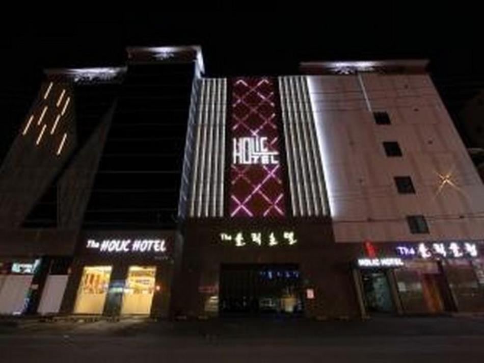 The Holic Tourist Hotel